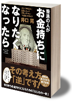 books-img-fon