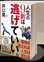 books-img-j9n