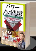 books-img-pns